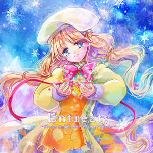 Entreaty ~FLOWER KNIGHT GIRL Arranged Tracks~