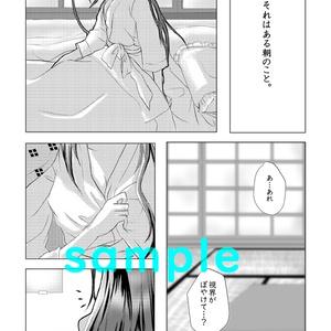【アズレン】にこうせんといっしょ!!