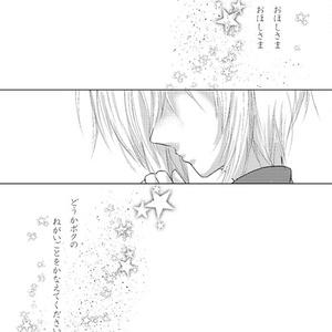 Twinkle Stars