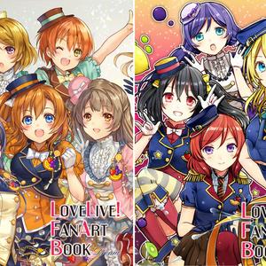 LOVELIVE!FANARTBOOK Dream&Smile2冊セット