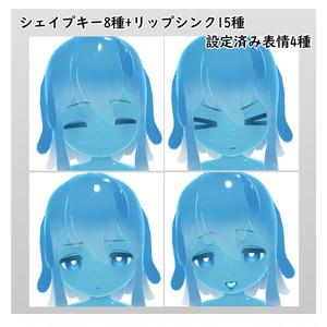 オリジナル3Dモデル【Slimegirl】