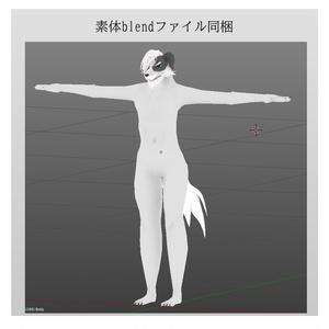 オリジナル3Dモデル【ボルおじ boruozi】