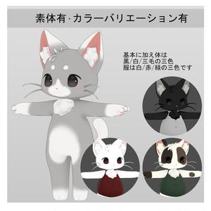 オリジナル3Dモデル【もちねこ-motineco-】