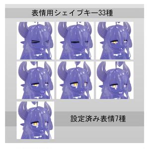 オリジナル3Dモデル【Darkslime】