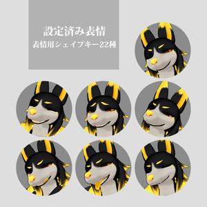 オリジナル3Dモデル【Nea V2】