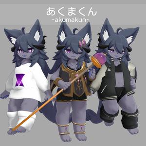 オリジナル3Dモデル【あくまくん-akumakun-】