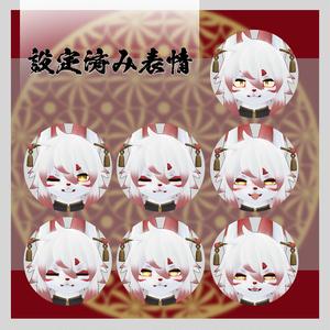 オリジナル3Dモデル【陽明-youmei-】