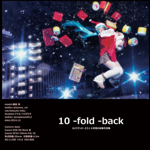 10 -fold -back