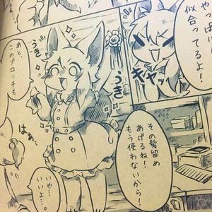 【漫画】MIBA