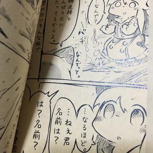 【漫画】MIBA2