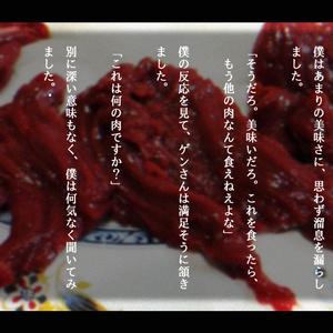 【DL版】アパシー学校であった怖い話 新生(MacOS用)