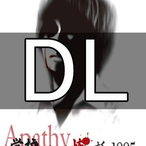 【DL版】アパシー学校であった怖い話 VNV最終版