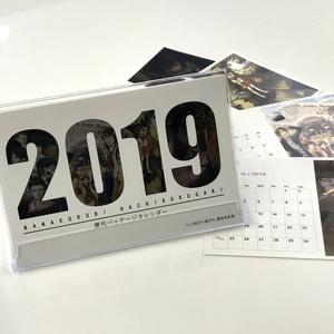 学怖2019卓上カレンダー