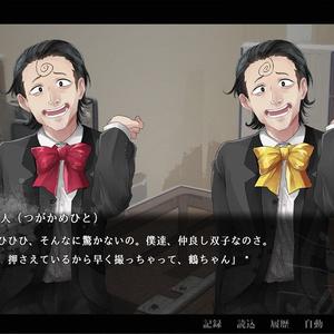 【DL】アパシー学校であった怖い話 秘密