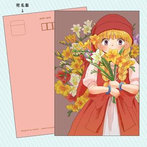 ポストカード〈ベロニカ〉