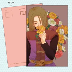 ポストカード〈イレブン〉