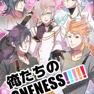 俺たちのONENESS!!!!!~PROTOTYPE~