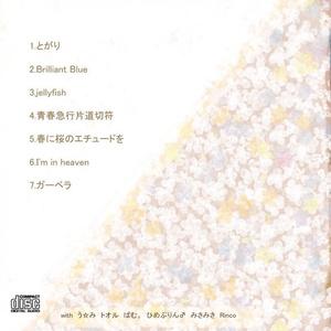 【オリジナルコンピアルバム】secret mind
