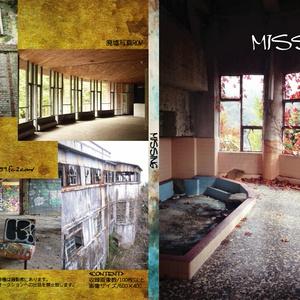 MISSING【ROM】