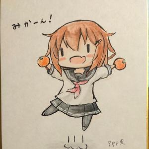 【直筆ミニ色紙】艦これ 暁型(みかんver)4種