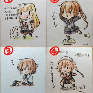 【直筆ミニ色紙】艦これ(何だこれver)4種