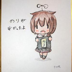 【艦これ】白露型ミニ色紙4種(海苔ver)