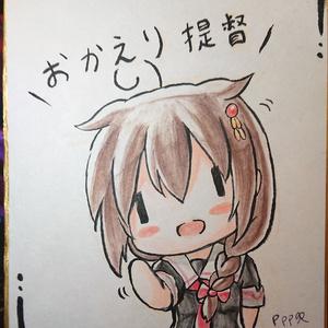 【艦これ】白露型ミニ色紙4種(おかえりver)