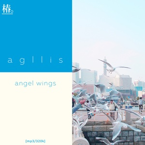 agllis - angel wings