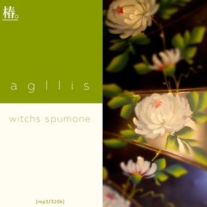 agllis - witchs spumone