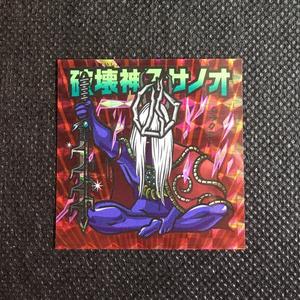 【メガテン】真性・メガテニスト 破壊神スサノオ