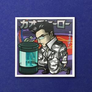 【メガテン】【ダブルシール】カオスヒーロー