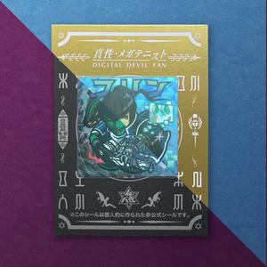 【2種セット】【メガテン】フリン&シェーシャ