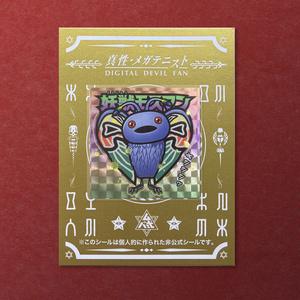 【メガテン】真性・メガテニスト 妖獣モスマン