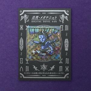 【メガテン】真性・メガテニスト 破壊神シヴァ&魔神ヴィシュヌ 2枚セット