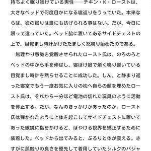 MMM(5/26更新/DLver)