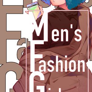 Men's Fashion Girls.