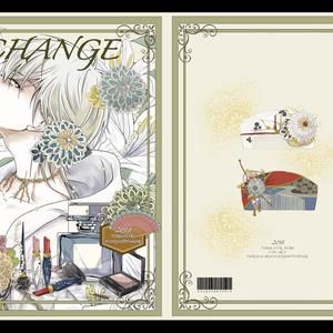 CHANGE(着せ替え本)
