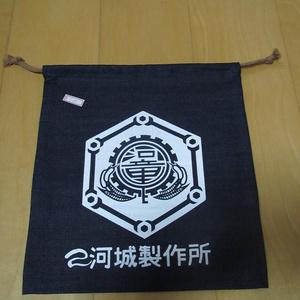 デニム巾着(全10種くらい)