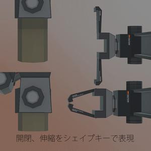 大型2連ガトリング+VTD-003マウント+マウンティングアームVer1.1