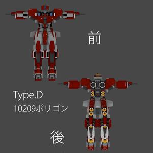 オリジナル3Dモデル「Livaiathan Type.A」Ver1.0  +他3種