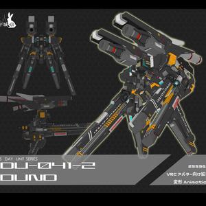 DDU-041-2 HOUND