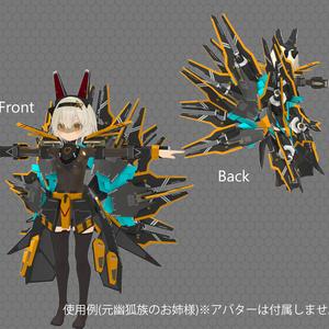 幽狐さん向け機械化パーツ DDD-061