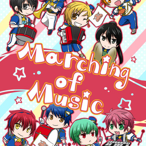 Marching of Music