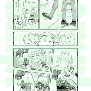 シャイニング★スカイ!
