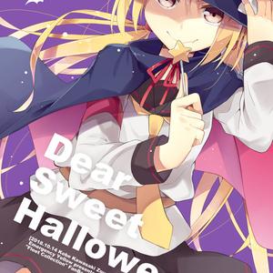 Dear Sweet Halloween!!!