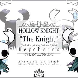 """limbさん作 HOLLOW KNIGHT  """"The Knight"""" アクリルキーホルダー"""