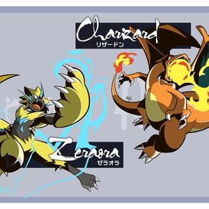 GlaucoSilvaさん作 Pokemon Heroes アクリルキーホルダー
