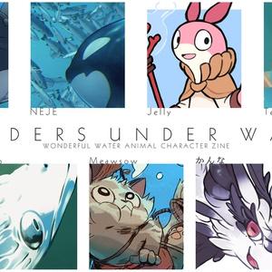 Wonders Under Water -original water animal character illustrations-