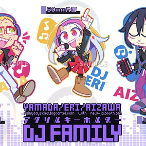 """Zhampyさん作 ヒロアカ""""DJ FAMILY""""アクリルキーホルダー"""