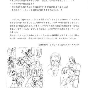 「シルビア号にて」(pdf版DL)